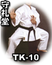 Shureido TK-10 Heavyweight Tournament Dogi